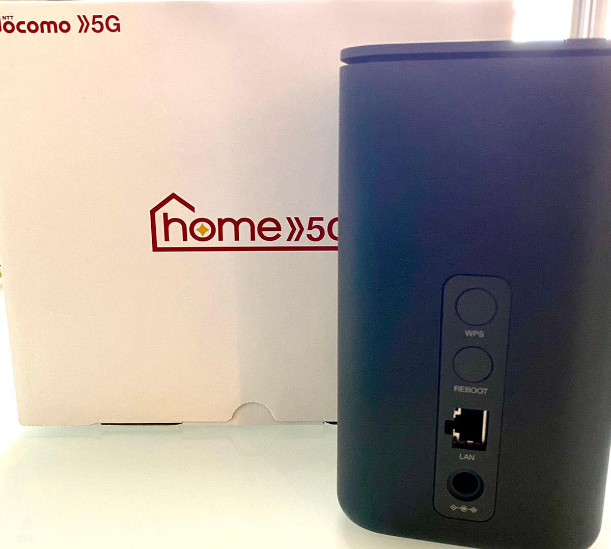 ドコモHOME5G